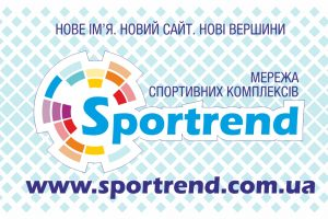 Планета Спорт становится Спортренд