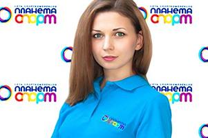 Анна Горская