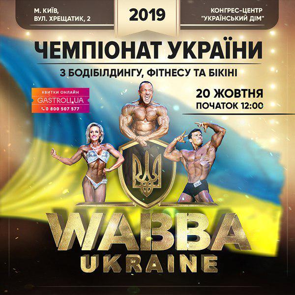 Серебро нашего тренера на Чемпионате Украины